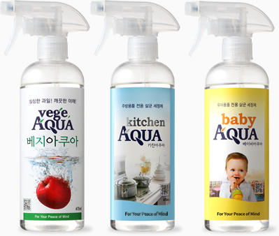 vegeAQUA, babyAQUA, kitchenAQUA